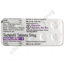 Vidalista 5